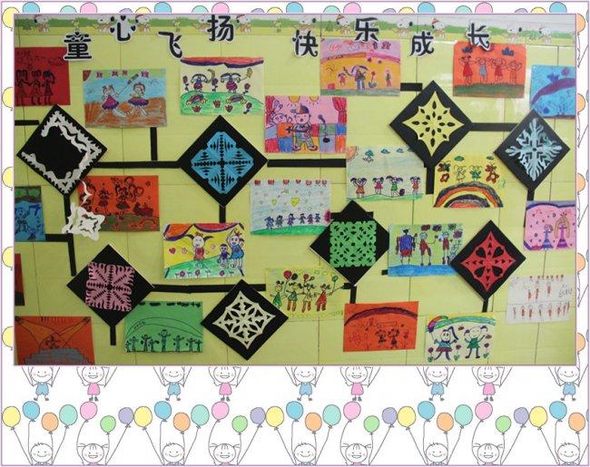 """乐享六一——2015""""六一""""儿童节庆祝活动"""